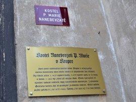 Foto Kostel Nanebevzetí Panny Marie Krupka
