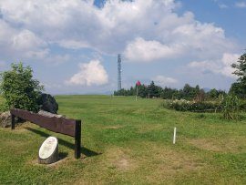 Foto Golf a Discgolf na kopci Búřov